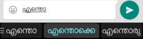 Malayalam swiftkey (1)