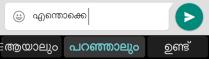 Malayalam swiftkey (2)
