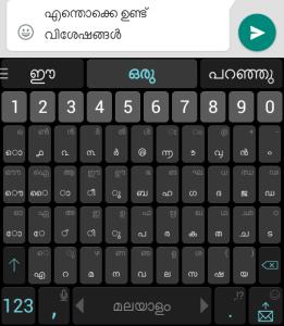 Malayalam swiftkey (4)