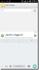 Google Handwriting Input app 2
