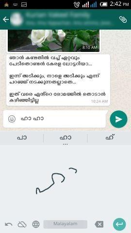 Google writing app