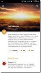 King James Bible - Android App (2)