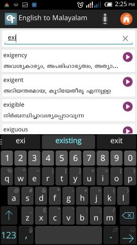 12 free offline Android Apps for Malayalees | Another