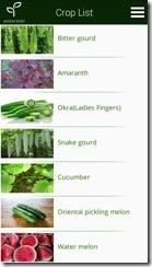 Sreshta Krishi - android app (2)