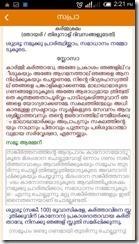 Syro-Malabar---yamaprardhanakal-app-[2]