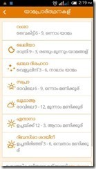 Syro-Malabar---yamaprardhanakal-app-[5]