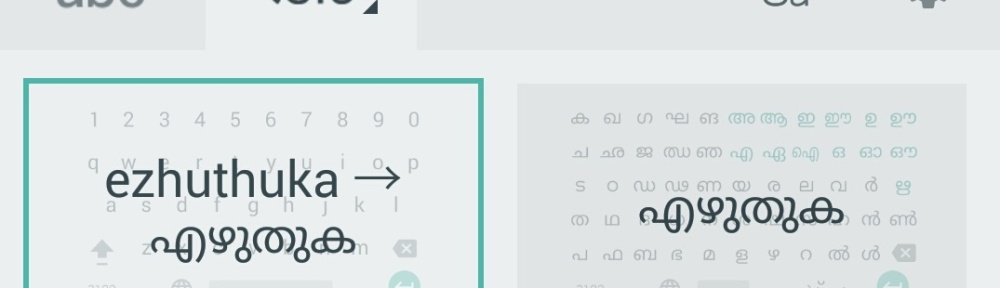 Type Malayalam words using English keyboard in Android  It